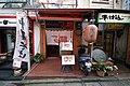Shimokitazawa061 (3737028666).jpg