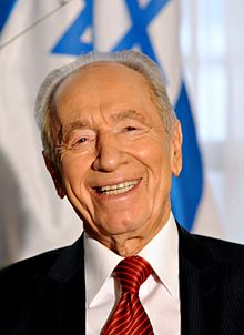 Shimon Peres in Brazil (cropped 2).jpg