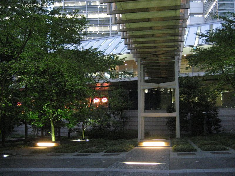 File:Shinagawa Central Garden - panoramio - Nagono.jpg