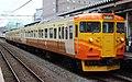 Shinano Railway 115 Tze-Chiang Limited Express 20181124.jpg