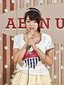 Shinozaki Ai, Japanese gravure idol 1.jpg