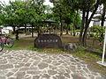 Shirahataduka Shiseki Koen 01.JPG