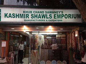 Janpath - Popular Shawl boutique in Janpath.
