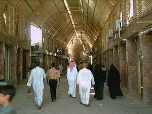 Samawah - Suq Al Masgoof