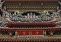 Shouzhen Temple 04.jpg