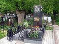 Shpigun grave.jpg