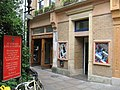 Side entrance - Cambridge Arts Theatre - geograph.org.uk - 972252.jpg