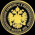 Siegelmarke K.K. Naturhistorisches Hof-Museum Prähistorische Sammlung W0261166.jpg