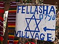 Sign Pointing Way to Wolleka (Falasha Jewish Village) - Outside Gondar - Ethiopia (8689184588).jpg