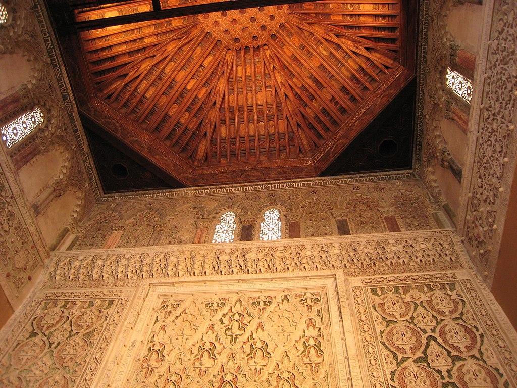 Sinagoga del Tránsito interior2