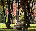 Siren, Magdalena Jaroszyńska 1963-65,Wisniowy Sad (Cherry Orchard) Park, os. Kolorowe,Nowa Huta,Krakow,Poland.jpg
