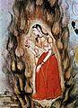 Sita Mughal ca1600.jpg