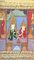 Siyer-i Nebi - Muhammad gibt dem neu geborenen Imam Ali seinen Namen.jpg