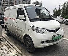 5dbc72ce9e Dongfeng Motor Corporation - Wikipedia