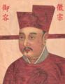 SongHuizong.png