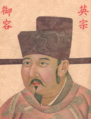 SongYingzong.png