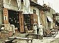 Souq Alsukka Merchants.jpg