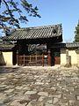 South Gate of Kofukuji Temple.jpg