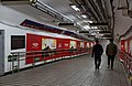 South interchange tunnel of Fuxingmen Station (20171028175019).jpg