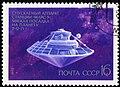 external image 120px-Soviet_Union-1972-Stamp-0.16._Mars_3.jpg