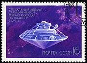 Mars 3 Lander (stamp, 1972)