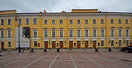 米哈伊罗夫斯基剧场