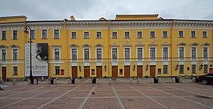 Alexander Brullov - Image: Spb 06 2012 Michael Theatre