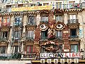 Squat à Paris (59, rue de Rivoli, 1er ardt).jpg
