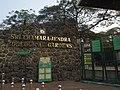 Sri Chamarajendra Zoological Gardens.jpg