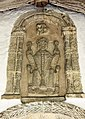 St Mary, Haddiscoe, Norfolk - Carved relief in porch - geograph.org.uk - 1481667.jpg