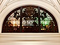 Stained glass window at the Brisbane City Hall.jpg