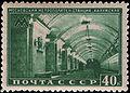 Stamp 1950 1537.jpg