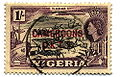 Stamp Cameroons 1sh-250px.jpg