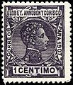 Stamp Elobey 1907 1c.jpg