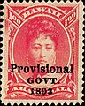 Stamp Hawaii 1893 Kaleleonalani Sc73.jpg