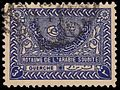 Stamp Kingdom of Saudi Arabia 1938 3g.jpg
