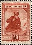 Stamp Soviet Union 1945 CPA1001-I.jpg