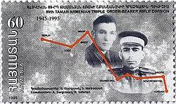 http://upload.wikimedia.org/wikipedia/commons/thumb/2/21/Stamp_of_Armenia_m60.jpg/250px-Stamp_of_Armenia_m60.jpg