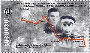 "89th Rifle Division (Soviet Union) - Commanders: A.Sargsyan and N.Safaryan 89th Taman Triple Order bearer rifle division. Series ""50th Anniversary of Victory in Second World War"". Stamp of Armenia, 1995."