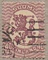 Stamp of Finland - 1920 - Colnect 581165 - Coat of Arms m 17 - Saarinen Design first Issue 14¼ x 14¾.jpeg