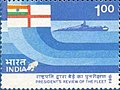 Stamp of India - 1984 - Colnect 239082 - President s Review of the Fleet - Submarine.jpeg