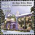 Stamp of India - 2006 - Colnect 158961 - St Bede s College Shimla.jpeg