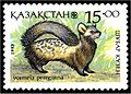 Stamp of Kazakhstan 031.jpg