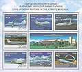 Stamp of Kyrgyzstan aviatsia2.jpg