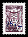 Stamp of Moldova 016.jpg