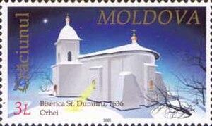 Orhei - Image: Stamp of Moldova md 418