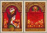 Stamp of Ukraine s283.jpg