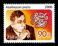 Stamps of Azerbaijan, 2000-576.jpg
