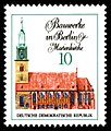Stamps of Germany (DDR) 1971, MiNr 1661.jpg