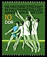 Stamps of Germany (DDR) 1974, MiNr 1929.jpg